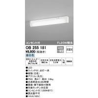 オーデリック LEDキッチンライト FL20W相当 コンセント付 昼白色:OB255181