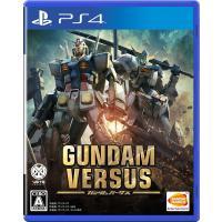 『機動戦士ガンダム VS.』シリーズ第5世代の最新作『GUNDAM VERSUS』が、PlaySta...