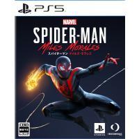 ネコポス送料無料 PS5ソフト  Marvel's Spider-Man: Miles Morales マーベル スパイダーマン マイルズ・モラレス(通常版)