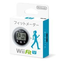 フィットメーターはWii Uソフト『Wii Fit U』専用の「活動量計」です。 活動量計とは、身に...