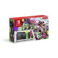 Nintendo Switch本体にSplaton2 (スプラトゥーン2) パッケージ版を同梱したN...