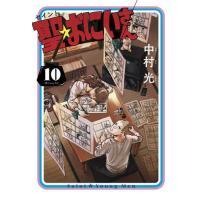 東京都立川市が最近、業界人ならぬ天界人に出会う確率ナンバーワンスポットであることを、皆さんご存知だろ...