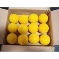 ジャグス社製 野球用ディンプルボール B1000 硬球 マシン 夜間 雨天用 耐久性抜群