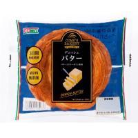 デニッシュバター(コモのパン)~天然酵母パネトーネ種使用~賞味期間60日(2017.8.1より)