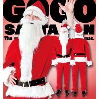 〔クリスマスコスプレ 衣装〕 GOGOサンタサン レッド