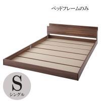 安い マットレス付き セットプライスをご用意。 (関連ワード):ベッド シングル ベッド シングルベ...