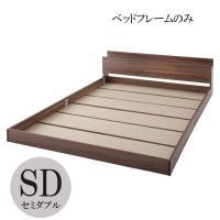 安い マットレス付き セットプライスをご用意。 (関連ワード):ベッド セミダブル ベッド セミダブ...