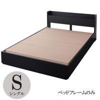 安い マットレス付き セットプライスをご用意。 (関連ワード):ベッド シングル ベッド シングル ...