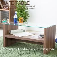 一人暮らしのお住いのテーブルとして、リビングテーブルとしてお使いください。 おしゃれに収納できて、テ...