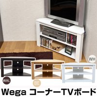 人気のコーナーテレビ台です。 コーナーを有効活用出来ます。  シンプル is No.1なデザインです...
