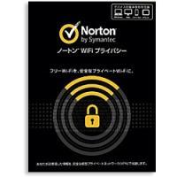 【【単品でのご購入は出来ません】(別途商品同時購入のみの商品です)<BR>安全なVPN Wi-Fiア...