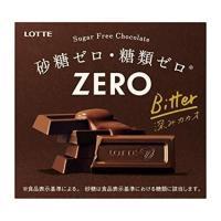 ロッテ ゼロビターチョコレート50g 10箱 ノンシュガーチョコレート 砂糖ゼロ 糖類ゼロ