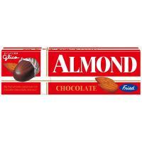 ひと手間かけたナッツのおいしさが楽しめる、こだわりの1粒ナッツチョコレート「アーモンドチョコレート&...