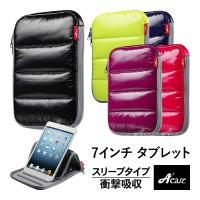 ◆7インチ タブレット 対応 の、スタンド機能付 ジッパーバッグ  ケース本体はダウンジャケットのよ...