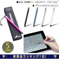 ◆ アメリカで大人気ブランド Acase 遂に日本上陸!  ペン先端部分に特殊シリコン素材を使用し、...
