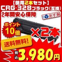 【対応プリンタ】MF4890dw / MF4870dn / MF4750 / MF4830d / M...
