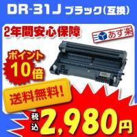 【対応プリンタ】HL-5240 / HL-5270DN / HL-5280DW / MFC-8870...