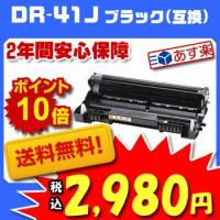 【対応プリンタ】MFC-8380DN / MFC-8890DW / HL-5380DN / HL-5...