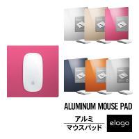 elago 製 プレミアム アルミニウム マウスパッド   ◆ 99% Pure Aluminium...