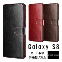 Galaxy S8 対応の、VERUS(VRS DESIGN) 製 手帳型 ブック タイプ PU レ...
