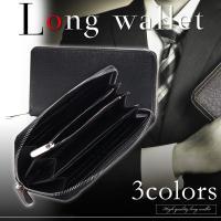 サイズ:H10cm×W20cm×D2.5cm  カラー:ブラック、ブラウン、ネイビー  上品な素材で...