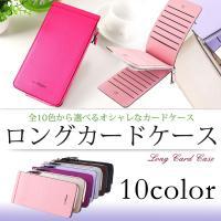 サイズ:10cm×19cm×1.5cm(約)  カード収納枚数:片側13枚(計26枚) 中央ポケット...