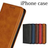 スマホケース 手帳型 iphone xs ケース iphone8 iphone7 iphone6s マグネット 携帯ケース アイフォン8 シンプル おしゃれ