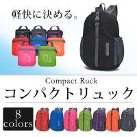 ★選べる8色折りたたみリュック ★バッグの中に入れておけば荷物の増える旅行やお買い物に便利 ★両手が...