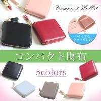 【サイズ】縦11cmX横10cmX厚さ2.5cm  シンプルなデザインの二つ折りの短財布です。 旬の...