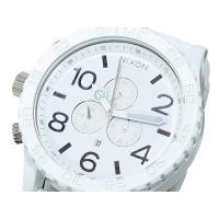 ニクソン NIXON 時計  商品仕様:(約)H51×W51×D16mm、重さ(約)290g、腕回り...