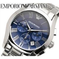 エンポリオ アルマーニ EMPORIO ARMANI 腕時計 メンズ   商品説明 エンポリオ・アル...