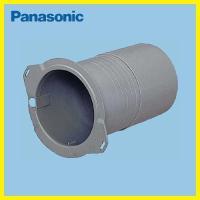 Panasonic 換気扇 ●壁面取付用 ●厚さ95〜180mmの壁にそのまま取付けることができます...