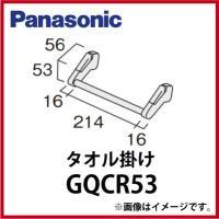 Panasonic シーラインオプション部材