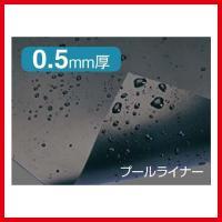 ◆送料無料◆ タカショー Takasho PL-8P