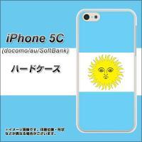 ・メール便対応 iPhone5c (docomo/au/SoftBank)用 ハードケース ・IPH...