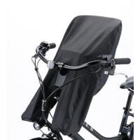 bikke2・HYDEE2用フロントカバー FCC-HDBK 自転車前子供乗せのホコリ等防止にフロン...
