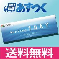 ●商品のお届け目安17時までのご注文で最短翌日到着指定の発送となります。(北海道・東北・九州・沖縄除...