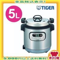 ●お湯を張る手間のいらない乾式保温方式で、準備、あとかたづけ、お手入れが簡単です。●煮詰まりや煮やけ...