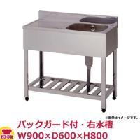 東 一槽水切シンク HPM1-900R BG付 右水槽 W900 D600 H800(送料無料、代引不可)