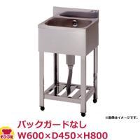 東製作所 一槽シンク KPC1-600 バックガードなし W600×D450×H800(送料無料、代引不可)