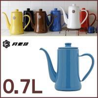 ■カラー ブルー ■サイズ(cm) 「W」19.5×「D」9.5×「H」18.5 ■材質 ホーロー用...