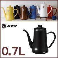 ■カラー ブラック ■サイズ(cm) 「W」19.5×「D」9.5×「H」18.5 ■材質 ホーロー...