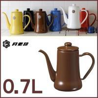 ■カラー ブラウン ■サイズ(cm) 「W」19.5×「D」9.5×「H」18.5 ■材質 ホーロー...