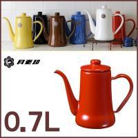 ■カラー レッド ■サイズ(cm) 「W」19.5×「D」9.5×「H」18.5 ■材質 ホーロー用...