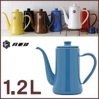 ■カラー ブルー ■サイズ(cm) 「W」22.5×「D」11.5×「H」19.5 ■満水容量 1....