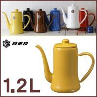 ■カラー キャメル ■サイズ(cm) 「W」22.5×「D」11.5×「H」19.5 ■満水容量 1...