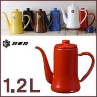■カラー レッド ■サイズ(cm) 「W」22.5×「D」11.5×「H」19.5 ■満水容量 1....