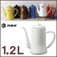 ■カラー ホワイト ■サイズ(cm) 「W」22.5×「D」11.5×「H」19.5 ■満水容量 1...