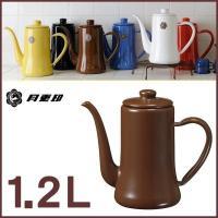 ■カラー ブラウン ■サイズ(cm) 「W」22.5×「D」11.5×「H」19.5 ■満水容量 1...