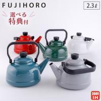 ハニーウェア(Honey Ware)のソリッドシリーズ。使いやすさをとことん追求したムダのないシンプ...